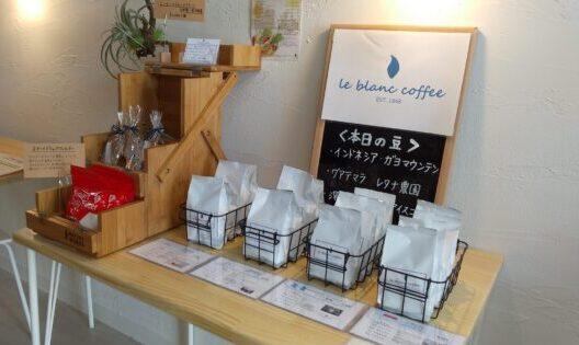 1day cafe(次回未定)
